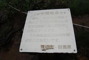 Dsc_0627