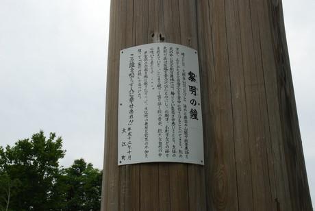 Daizu_4
