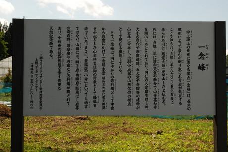 Ichi_31