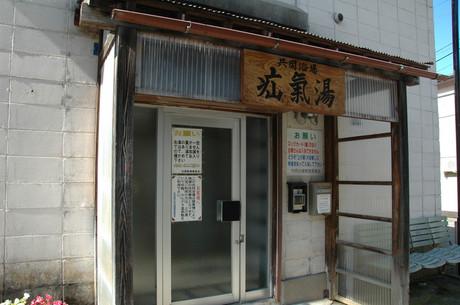 Jizo_10
