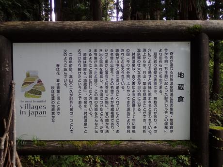 Jizo_26