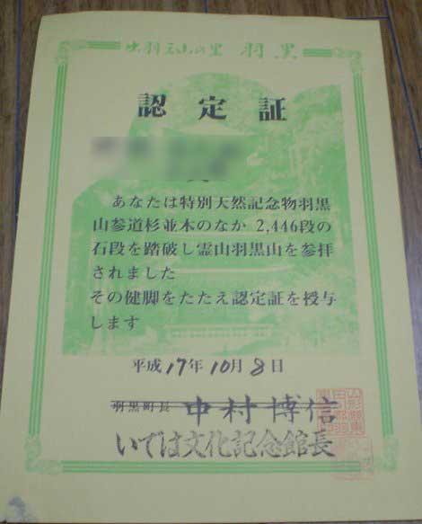 DSC042320