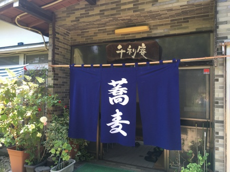 Nagahaya_41