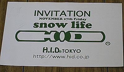 Img_10801
